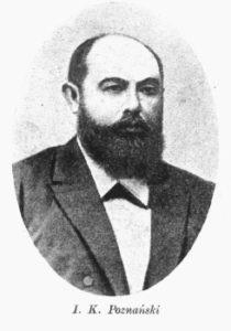 Portret Izraela Poznańskiego. Fot. Wikimedia Commons